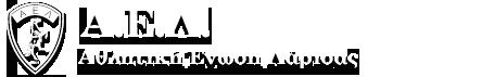 Αθλητική Ένωση Λάρισας Α.Ε.Λ. - Επίσημη Ιστοσελίδα