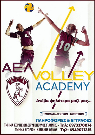 ael volley